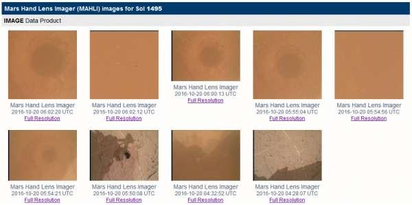 Screenshot - Sol 1495