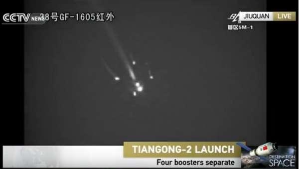 Tiangong-2 separazione primo stadio