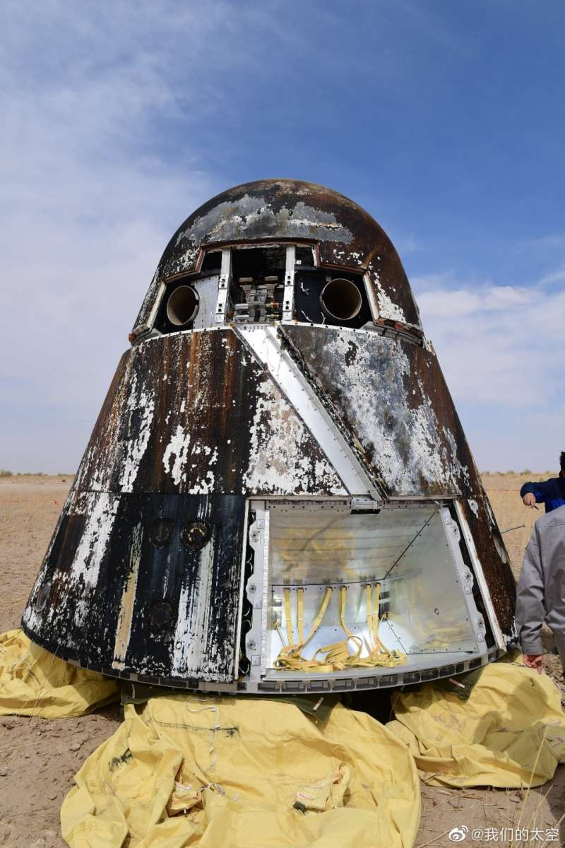 china new capsule landing