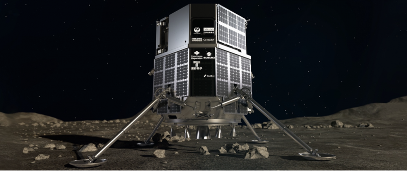 luna lander ispace