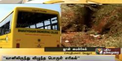 Morte dallo spazio: un uomo ucciso da un meteorite in India
