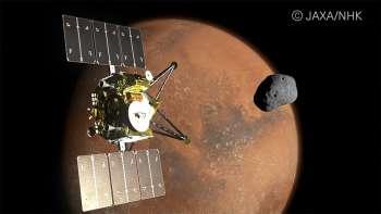 Marte a 8K questa sì che è alta definizione!